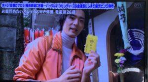 赤坂豊川稲荷東京別院は芸能人が多数訪れる金運スポット融通金とは