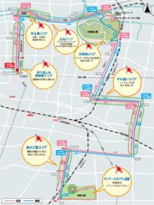 大阪国際女子マラソン2020日程・コース・穴場観戦場所や放送時間についても