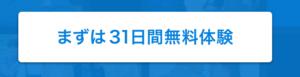 NHK無料で見逃し動画配信を見る方法は?再放送情報も紹介【1話から全話】