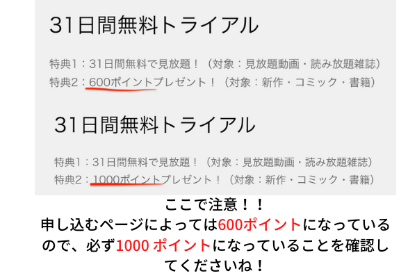 NHK見逃し動画配信を無料で見る方法はある?視聴方法/再放送情報も紹介【1話から全話】