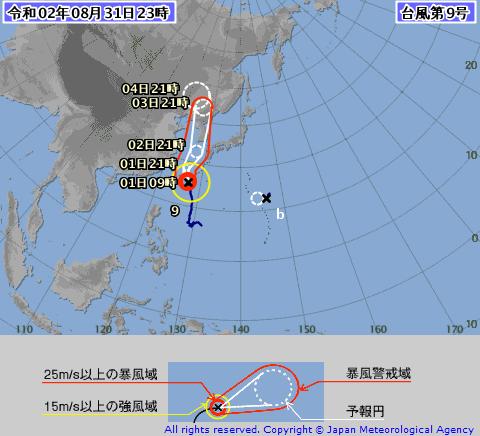 台風9号2020の進路予想!米軍ヨーロッパ・気象庁は?沖縄上陸・九州への影響は?