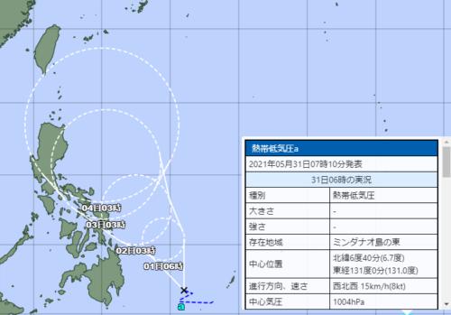 台風3号たまご気象庁進路予想