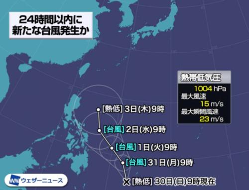 台風3号ウェザーニュース進路