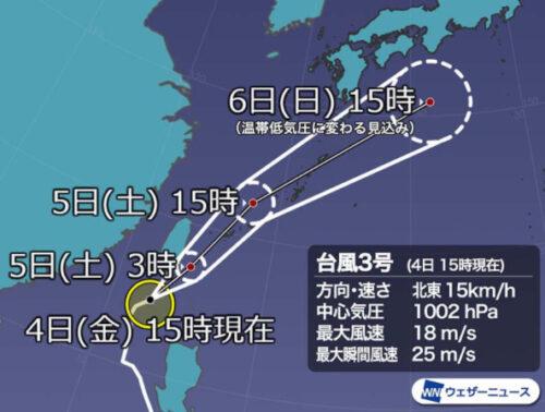台風3号2021ウェザーニュース0605進路