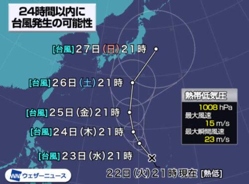 台風5号2021ウェザーニュース進路予想0623