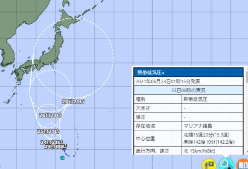 台風5号2021気象庁進路予想図0623