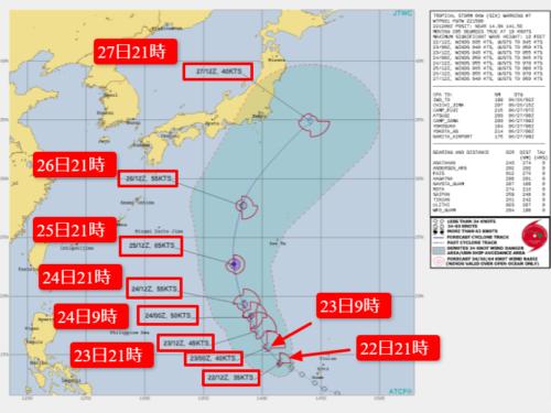 台風5号2021米軍進路予想0623