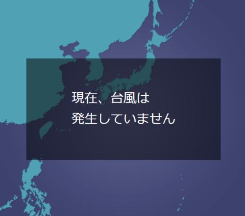 台風6号2021たまごウェザーニュース