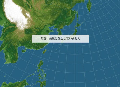 台風6号2021たまご日本気象協会