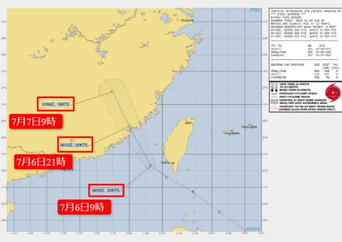 台風6号2021たまご米軍進路予想