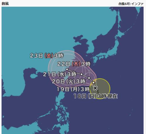 台風6号2021ウェザーニュース最新情報