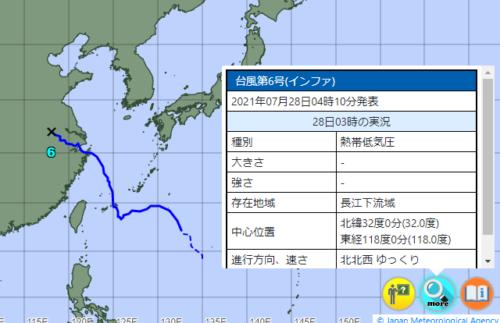 台風6号2021気象庁最新情報