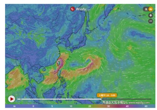 台風7号2021たまごWindy0718-2