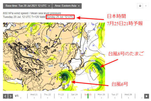 台風8号2021たまごヨーロッパ予想進路