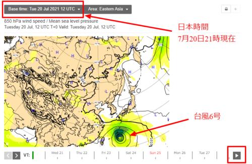 台風8号2021たまごヨーロッパ進路予想