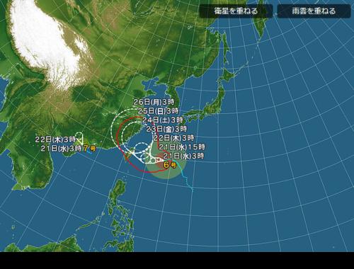 台風8号2021たまご日本気象協会最新情報