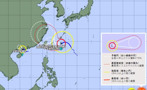 台風8号2021たまご気象庁最新情報