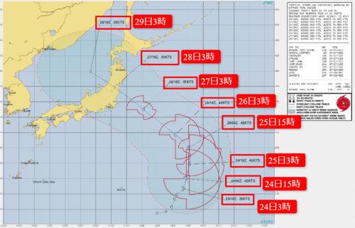 台風8号2021米軍最新進路情報