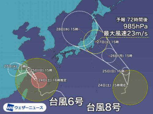 台風9号2021たまごウェザーニュース最新情報