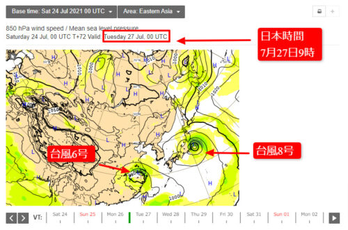 台風9号2021たまごヨーロッパ進路予想