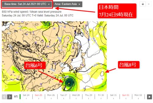 台風9号2021たまごヨーロッパ最新情報