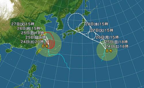 台風9号2021たまご日本気象協会最新情報