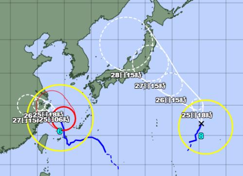 台風9号2021たまご気象庁最新情報