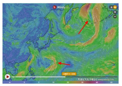 台風9号2021たまごWindy最新情報