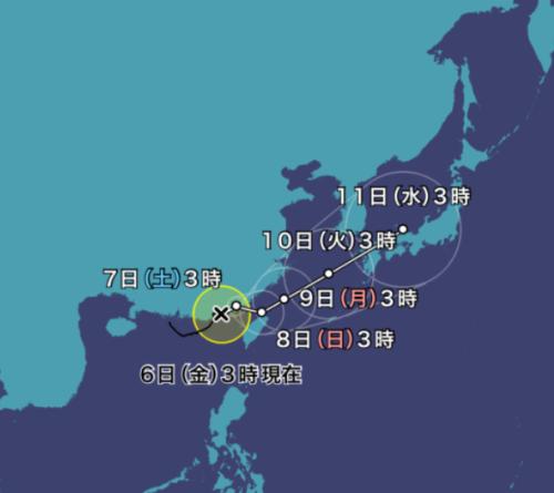 台風9号2021ウェザーニュース最新情報