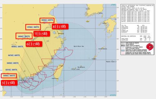 台風9号2021米軍最新進路予想