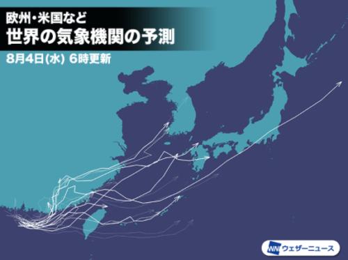 台風9号2021最新進路予想