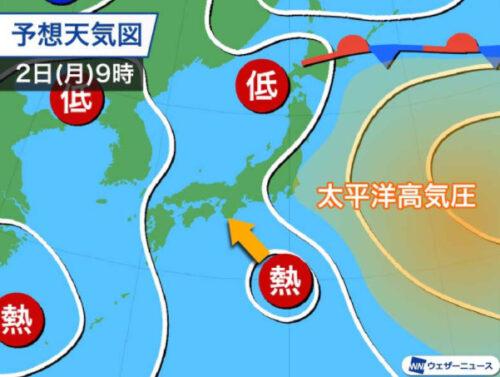台風10号2021たまごウェザーニュース最新情報