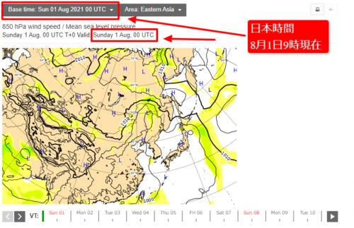 台風10号2021たまごヨーロッパ最新情報