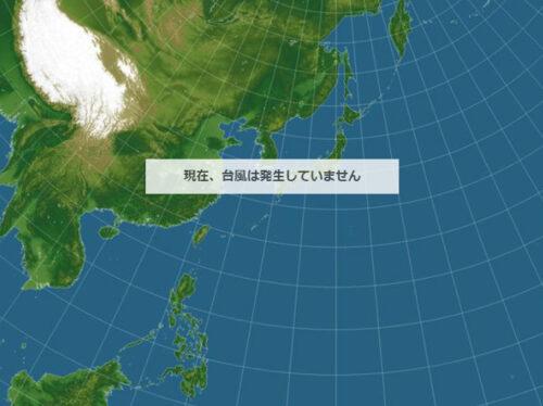 台風10号2021たまご日本気象協会最新情報