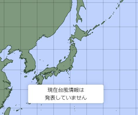 台風10号2021たまご気象庁最新情報