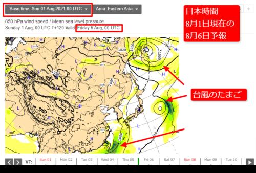 台風10号2021たまご最新情報