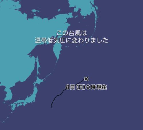 台風11号2021ウェザーニュース最新情報