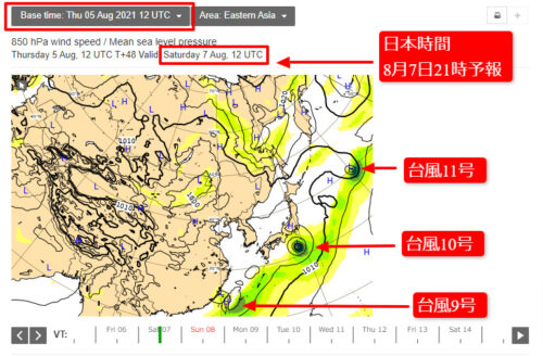 台風11号2021ヨーロッパ進路予想