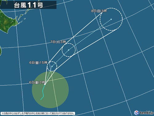 台風11号2021日本気象協会進路予想
