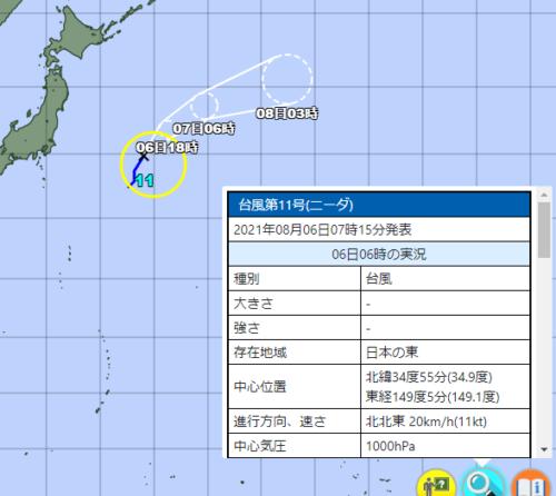 台風11号2021気象庁進路予想