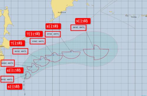台風11号2021米軍進路予想