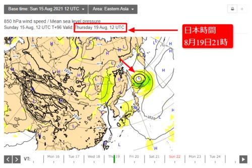 台風12号2021たまごヨーロッパ最新情報