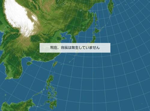 台風12号2021たまご日本気象協会最新情報