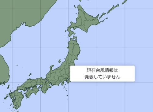 台風12号2021たまご気象庁最新情報