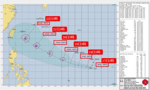台風12号2021たまご米軍進路予想
