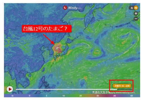 台風12号2021たまごWindy