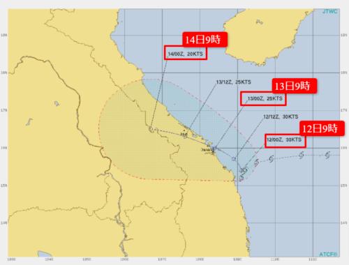 台風13号2021米軍最新進路