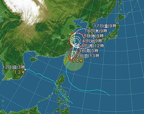 台風14号2021日本気象協会最新