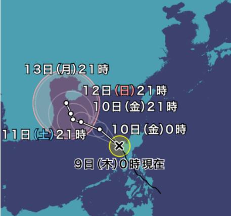 台風13号2021ウェザーニュース最新