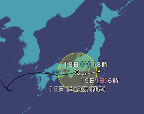 台風14号2021ウェザーニュース最新